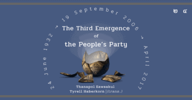 The Third Emergence of the People's Party