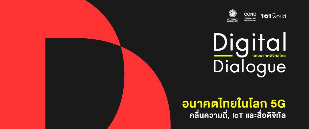 Digital Dialogue :