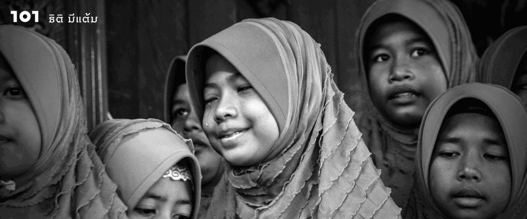 """15 ปีไฟใต้ : เมื่อ 'พิราบ' ทบทวนเส้นทาง """"สันติภาพ"""""""