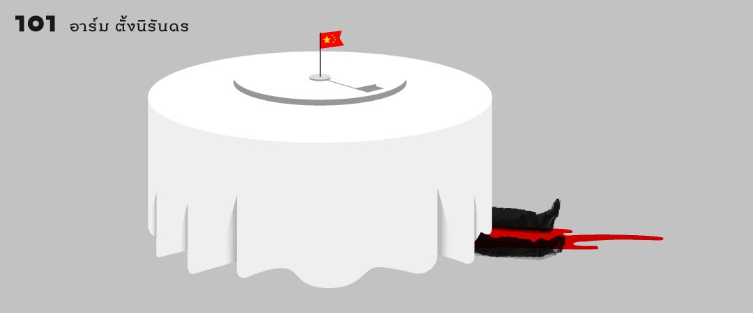 เปิดปฏิทินจีน 2019: ปีแห่งการเฉลิมฉลอง หรือปีแห่งการทบทวนแผลเก่า