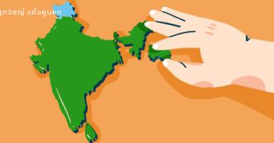 การผนวกรัฐจัมมูและแคชเมียร์ของอินเดีย