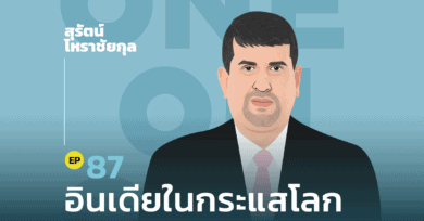 101 One-on-One EP.87