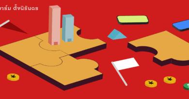 GBA กับการผนวกเศรษฐกิจจีนเข้ากับฮ่องกง: ความสำเร็จและความล้มเหลว