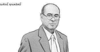 หมอมงคล ณ สงขลา – ผู้สร้างสรรค์ระบบสุขภาพไทยโดยไม่ต้องรอเป็นใหญ่