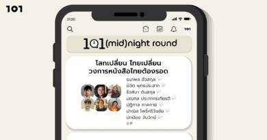 thailand-book-publishers-must-survive